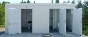 контейнер 20 футов CONTAINEX Sanitary