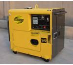 новый дизельный генератор PERKINS Yarmax