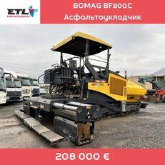 асфальтоукладчик гусеничный BOMAG BF800C